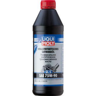 Масло трансмиссионное LIQUI MOLY 75W-90 GL5 1L