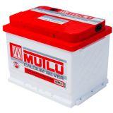 Аккумулятор MUTLU   63