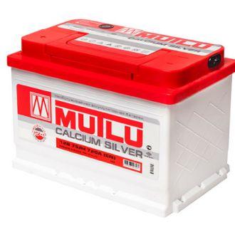 Аккумулятор MUTLU 75 о в Новосибирске
