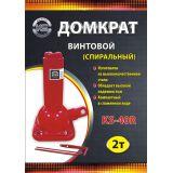 Домкрат винтовой KS-40R 215-485мм механический