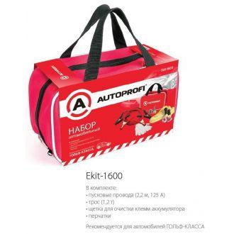 Набор автомобильный AUTOPROFI Ekit-1600