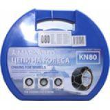 Цепи противоскольжения на колеса KING KN 80 на 13, 14,15,16* 12mm (2шт)