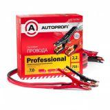 Провода пусковые AUTOPROFI AP/BC-7000Pro